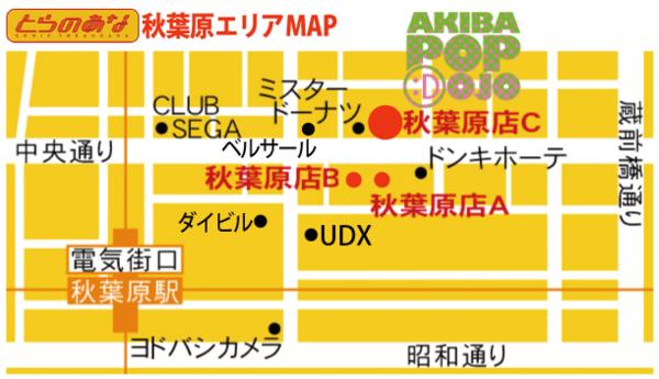 AKIBAPOPDOJO_MAP.png